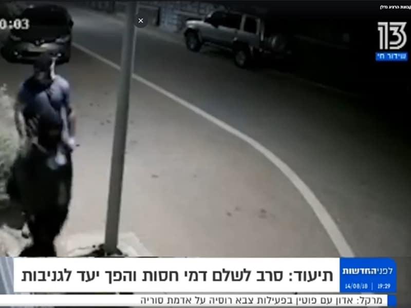 ערוץ 13: שוטרים וגנבים אצלנו בקצרין